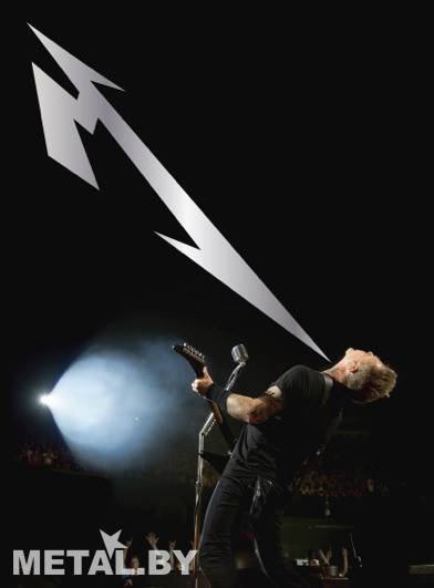 Metallica «Quebec Magnetic»