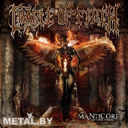 Cradle of Filth «The Manticore and Other Horrors»