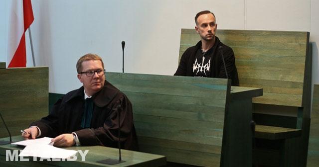 Nergal в суде