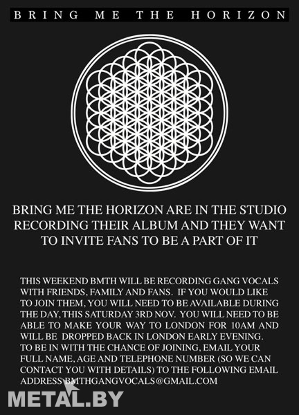 Сообщение Bring Me the Horizon о записи вокала