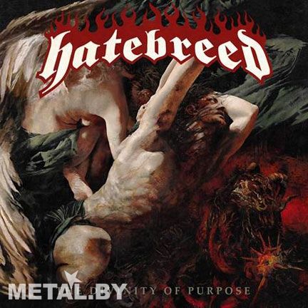 Hatebreed «The Divinity of Purpose»