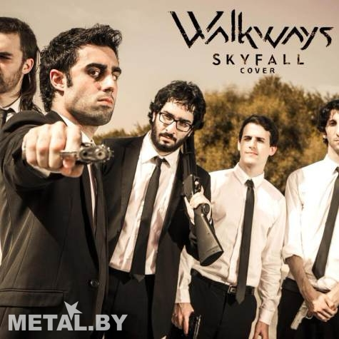 Walkways кавер Skyfall