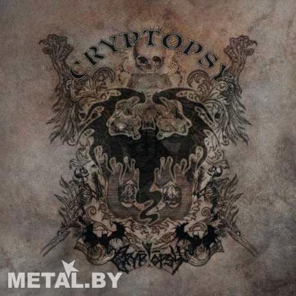 Альбом Cryptopsy