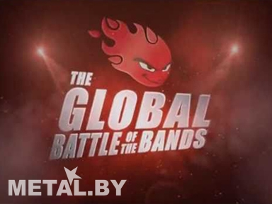 Global Battle of the Bands